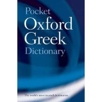 英文原版 牛津袖珍希腊语词典 The Pocket Oxford Greek Diction