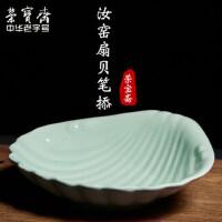 �s���S�P掭汝�G陶瓷青瓷文房四��墨汁毛�P宣���_��法����用品扇��P掭