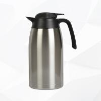 真空不锈钢保温杯男女士便携咖啡壶大容量THV-2000ml