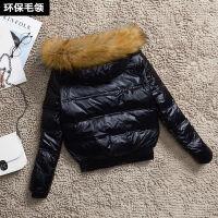 小款羽绒服女短款韩版修身显瘦大毛领外套女时尚学生夹克 S 建议90斤以下