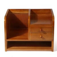 实木笔筒文件夹办公用品收纳盒实木抽屉式办公桌面置物架文具文件书本杂物整理盒