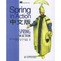 【旧书二手书9成新】 Spring in Action中文版 [美] 沃尔斯,[美] 布雷登巴赫,李磊,程立,周 97