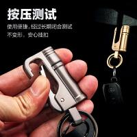 多功能钥匙扣男腰挂 复古砂轮打火机随身钥匙挂件圈环