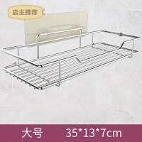 免打孔创意壁挂肥皂架沥水香皂盒卫生间置物架皂托SN9816