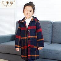 【当当自营】贝康馨童装 女童格子加厚连帽风衣 韩版经典格子毛呢大衣冬季新款