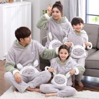儿童法兰绒睡衣男孩冬季加厚大童女童亲子装一家三口家居服珊瑚绒