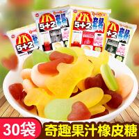 【包邮】软糖15g*30包 80后90后童年怀旧糖果橡皮糖儿童零食品小吃