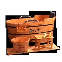 木桶浴桶泡澡木桶实木浴缸洗澡沐浴盆泡澡桶家用