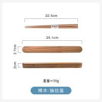 日式简约木质筷子一双装带木盒子复古便携筷盒旅行用餐具收纳