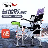 Tab�椅��~椅可折�B便�y可升降加厚 ��~座椅�_�椅子多功能�凳