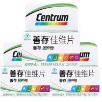 【1.33g*60片/盒*3盒】善存(Centrum)佳维片 复合维生素c vc vb 营养素矿物质