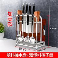 不锈钢刀架刀座厨房用品置物架多功能菜刀架收纳架菜板砧板架壁挂