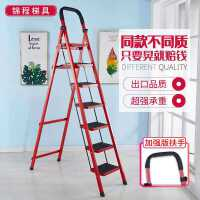 家用梯子折叠室内七步八步人字梯多功能加厚钢管伸缩阁楼踏板爬梯