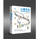 心理学史(第6版)心理学思想的主要流派(心理学核心课程教材系列)