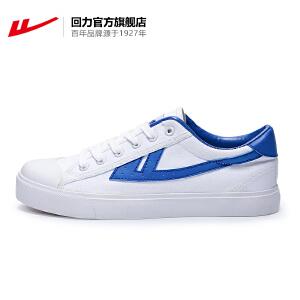 回力男鞋帆布鞋男联名休闲鞋潮流百搭韩版秋季板鞋男小白鞋子