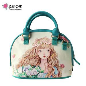 花间公主玫瑰女孩贝壳包原创清新印花美包2018年休闲帆布女包美包
