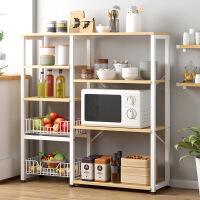 厨房置物架落地式多层收纳架子货架置物碗柜子省空间微波炉调料架