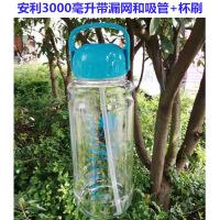 超大容量太空杯旅游�敉馑芰纤�杯便�y大�杯3000ml��~水��3500ml