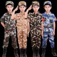 儿童军装迷彩演出服套装男女中小学生夏令营军训服装