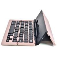 手机平板电脑蓝牙键盘苹果新款ipad迷你4安卓华为小米vivo通用可折叠无线外接巧克力超