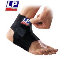 LP护踝男女篮球足球扭伤防护跟腱开放可调式护踝套 运动护具LP768