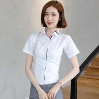 白色衬衫女短袖修身显瘦职业装2018新款夏季工装半袖工作服衬衣寸 白色 双色杠