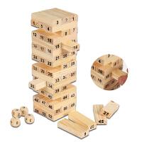 大贸商 益智积木彩色 原木 叠叠高 木制儿童玩具 早教经典批发产品