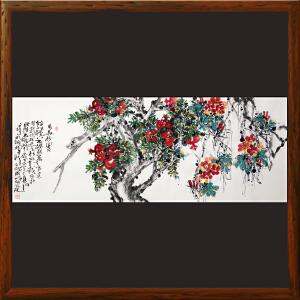 《春华秋实》高文选 中国国书画家协会会员R3696