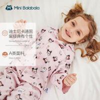 迪士尼松松IP款迷你巴拉巴拉儿童睡衣套装2020秋款舒绒家居服