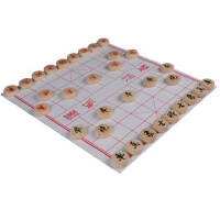 欢乐童年中国实木象棋 木质实心棋子 塑料纸棋盘套装 大 中 小号