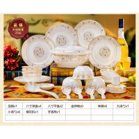 景德�陶瓷器餐具套�b碗碟套�b家用骨瓷碗吃�碗微波�t碗�P碗筷