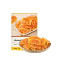 网易严选 多肉小橘干45克