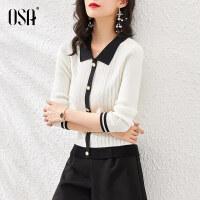OSA春装白色长袖针织衫女时尚打底毛衣春季2021年新款小香风上衣