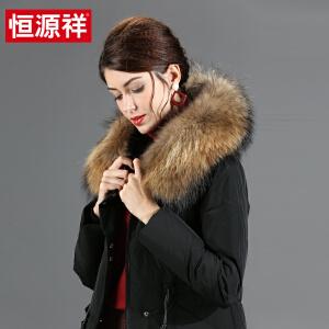 恒源祥羽绒服女中长款 2018冬季新款女装过膝加厚大毛领外套韩版收腰显瘦时尚女士羽绒衣 Y772