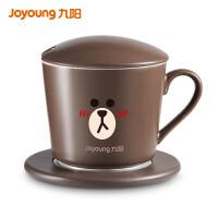 九阳(Joyoung)电热水杯暖暖杯55度加热器恒温保暖杯垫热牛奶神器保温 LINE联名款(布朗熊)棕色