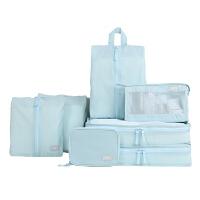 衣服收纳袋旅行套装内衣裤鞋子收纳袋整理袋行李箱旅游衣物分装袋