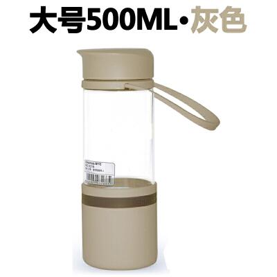 玻璃水杯运动杯创意杯子防滑防烫便携茶杯家用过滤茶叶随手杯