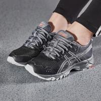 ASICS亚瑟士女子跑步鞋GEL-SONOMA徒步山地运动鞋T774N-001