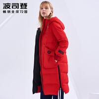 波司登女士羽绒服长款过膝2018冬季新款时尚个性外套B80142566DS