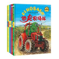 超级恐龙系列(共6册套装) (英)潘妮・黛尔 河北少年儿童出版社