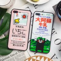 豆乳 iPhone X手机壳苹果7p/8p钢化玻璃外壳6/6sp防摔软硅胶挂绳