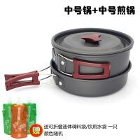 户外用品火锅装备单人厨具套锅便携锅具野营炊具套装单锅茶壶煮饭