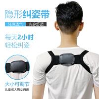 治疗驼背的背带 韩式男女学生儿童隐形防驼背纠正器背部纠正神器驼背带�d�d佳 均码