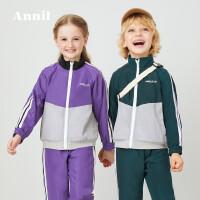 【直降价:299】安奈儿童装男女童套装2020春季新款运动套装外套裤子两件套