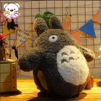 龙猫公仔 毛绒玩具儿童布娃娃大号玩偶生日礼物龙猫抱枕女生 可插手-