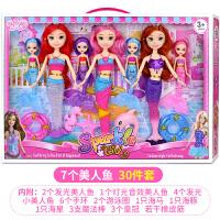 六一儿童节礼物仿真洋娃娃女孩七彩灯光音乐美人鱼套装玩具人鱼公主女孩洋娃娃套装礼盒儿童生日礼物 大礼盒(7个公主) B3