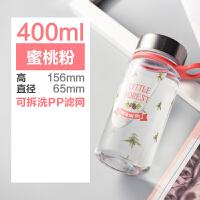 乐扣乐扣塑料水杯便携随行杯带盖带茶隔杯子 粉色 400ml HLC966