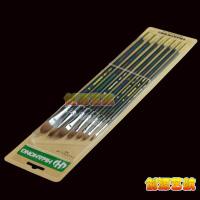 韩国进口hwahong华虹西伯利亚貂毛水彩笔油画笔 半圆头827水粉笔