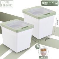 家居30斤装米桶储米箱家用20斤厨房密封防虫50斤米缸10kg面粉装米箱