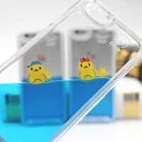 iphone6 plus小黄鸭子流沙手机壳 液体保护壳 iphone6可爱保护壳游泳大小黄鸭子iPhone6苹果6plus保护套大白4.7流动液体5s手机壳